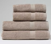 Incredibly Cheap, Indulgence 450gsm Bath Towel in Mocha